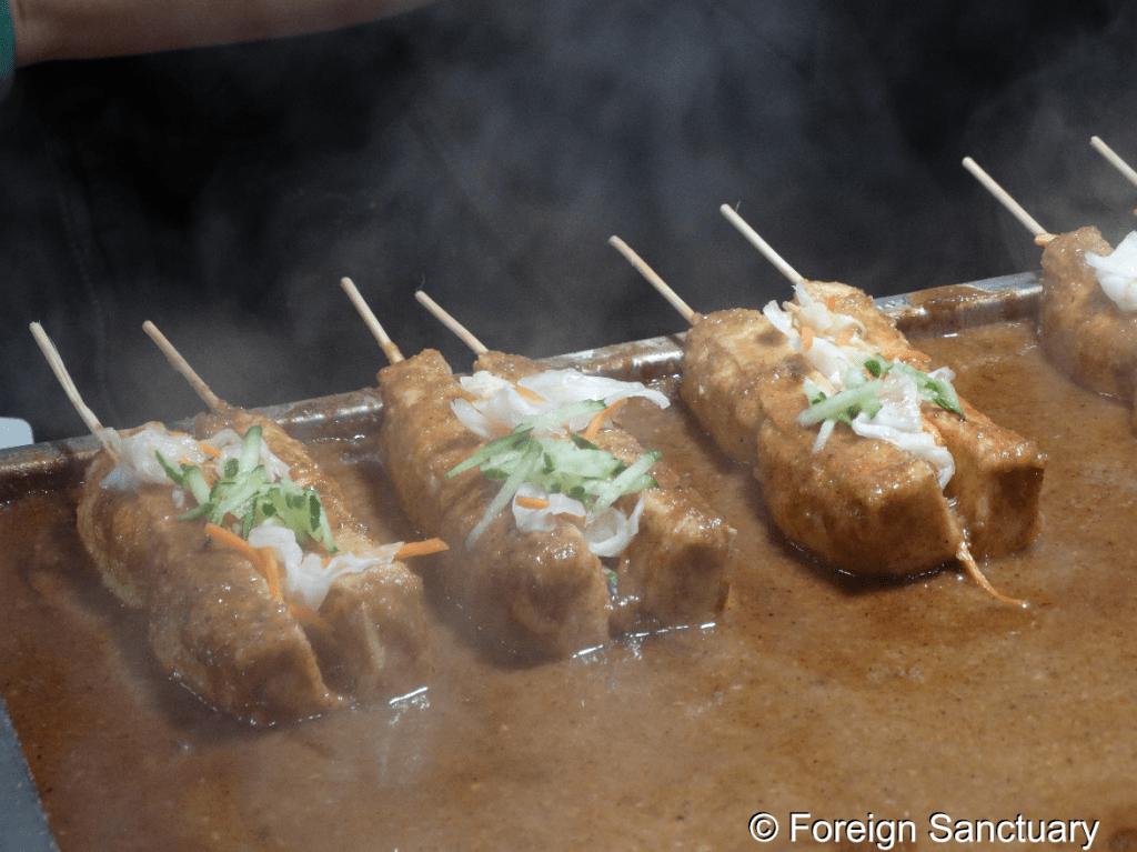 stinky tofu, bizarre foods